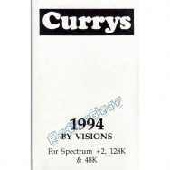 1994 (Currys)