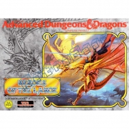 Advanced Dungeons and Dragons - Heroes of the Lance