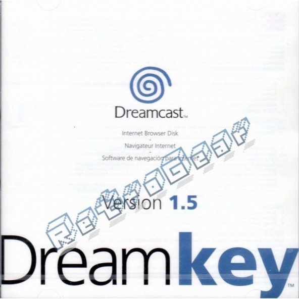 DreamKey 1.5 (sealed)