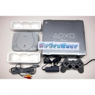 Sony PSone - boxed