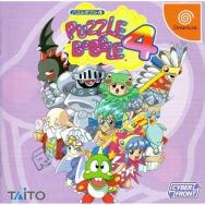 Puzzle Bobble 4 (JP NTSC)