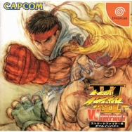 Street Fighter III W Impact (JP NTSC)