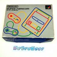 Super Famicom - Boxed (JP NTSC)