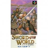 Sword World