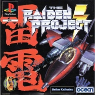 The Raiden Project