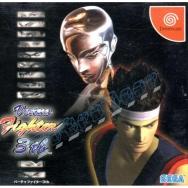 Virtua Fighter 3tb (JP NTSC)