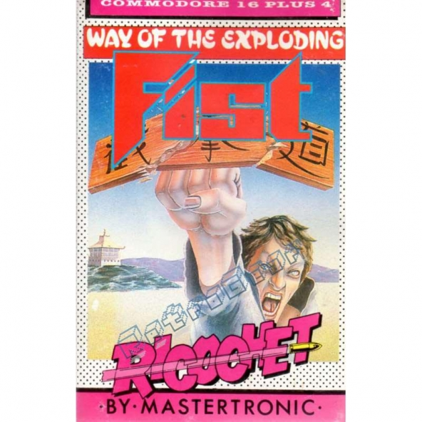Way of the Exploding Fist
